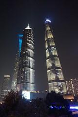 2018.10.17-DSC07235 (martin_kalfatovic) Tags: 2018 china shanghai pudong pudongnight