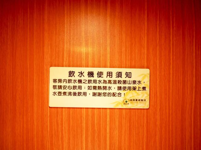 九州第四天-1370354