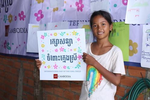 IDGC 2018: Cambodia