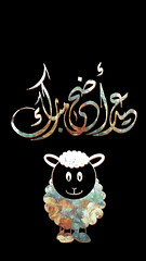 Eid Adha Mubarak (DashDali) Tags: wallpaper image background ios iphone android 1080 1920 eid mubarak عيد اضحى مبارك خروف animal sheep black