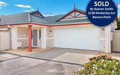 5/38 Kimberley Circuit, Banora Point NSW