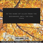 IslamLog October 20, 2018 at 09:18AM thumbnail