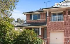 17/182-184 Leacocks Lane, Casula NSW
