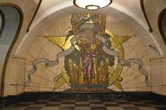 Station de Novoslobodskaïa (RarOiseau) Tags: métro station russie moscou mosaïque intérieur