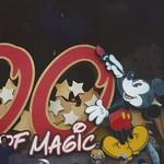 00 Ears thumbnail