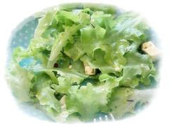 Salade et féta (eva Landes) Tags: food vegetables salade crudités yummy