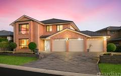 7 Magenta Street, Kellyville Ridge NSW