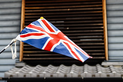 Britain Flag (Synghan) Tags: britain flag greatbritain unitedkingdom uk unionjack red blue white photography horizontal outdoor colourimage fragility freshness nopeople foregroundfocus adjustment interesting awe wonder fulllength depth field depthoffield japan japanese kyoto street road wind winds air artificial manmade canon eos80d 80d sigma 1770mm f284 dc macro lens 유니언잭 영국 국기 깃발