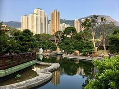 Nan Lian Garden, Hong Kong - 南连公园、香港