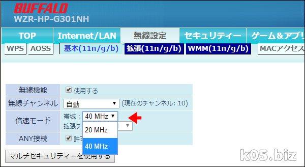 iphone-wifi02