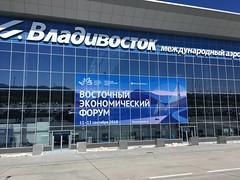 Vladivostok Airport #1 (Fuyuhiko) Tags: vladivostok airport rusian federation primorsky krai примо́рье 沿海州 プリモーリイェ владивосток