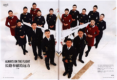 CAAC Inflight magazine 2018 March, Air China crew (World Travel Library - The Collection) Tags: caac magazine magazin inflightmagazine 2018 stewardess crew flightattendant uniform people airchina aviation library center worldtravellib papers prospekt catalogue katalog fluggesellschaften compagnie aérienne compagnia aerea légitársaság شركةطيران 航空会社 flug airtransport transport holidays tourism trip vacation photos photo photography pictures images collectibles collectors collection sammlung recueil collezione assortimento colección ads online gallery galeria documents dokument broschyr esite catálogo folheto folleto брошюра broşür