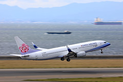 China Airlines B737-800 B-18658 departing NGO/RJGG (Jaws300) Tags: b738 b737 boeing departure departing takeoff runway centrair chubu chubucentrair airport centrairairport chubucentrairairport nagoya nagoyachubucentrairairport japan rjgg ngo ci cal dynasty taipei taiwan airlines china b737800 b18658 ship ships vessel vessels boat boats ise isebay bay water windy wind mountain mountains hill hills chinaairlines