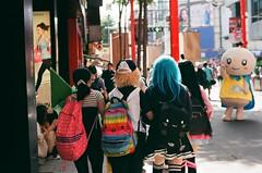 000001430010 (雅布 重) Tags: taipei nikon f100 nikkor 50mm f14d agfa vista 200 film taiwan 2018 street