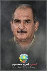 PDK kurdistan .. iran (Kurdistan Photo كوردستان) Tags: کوردستانی کورد kurdistan کوردستان land democratic party koerdistan kurdistani kurdistán kurdistanê zagros zoregva zazaki zaxo zindî azadî azmar xebat xaneqînê christianity cegerxwin van love mahabad music arbil democracy freedom genocide herêmakurdistanê hawler hewler hewlêr halabja herêma judaism jerusalem kurdistan4all lalish qamishli qamislo qamishlî qasimlo war erbil efrînê refugee revolution rojava referendum yezidism yazidis yârsânism unhcr peshmerga peshmerge landscape mountain sky forest tree wood grass mountainside rock field macro plant cactu