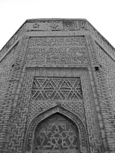Yusif ibn Küseyir türbəsi, Naxçıvan