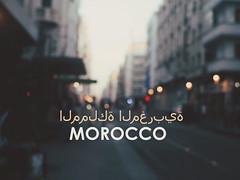 Morocco (jarakaye) Tags: morocco casablanca city night
