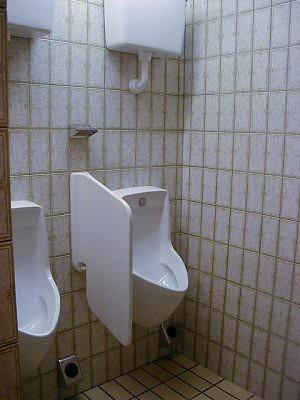 Toilette_3