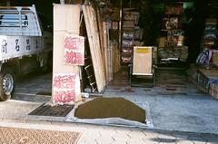 000058890005 (MaxMaxheee) Tags: mjuii mju mju2 fuji fujifilm fujicolor fujicolorc200 film taiwan steetshot