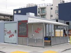 Smitten Ice Cream Shop (Pest15) Tags: smittenicecream store shop sanfrancisco streetphotography icecream business building