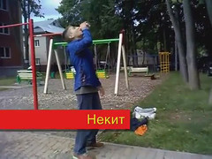 DifVik0 (Nikita Tretyak) Tags: court playground sport active nikita