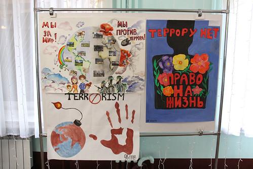 Конкурс плакатов и стенгазет Мы за мир! Мы против террора 25 09 2018 (6)