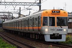 1763 Burn Testing (R142A_) Tags: train railway railroad testtrain keio orange