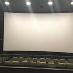 AMC Stones River 9 - Theater 9 thumbnail