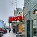 Mecca Bar in Snow, Downtown Fairbanks, Alaska