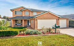 3 Dormer Close, Elderslie NSW