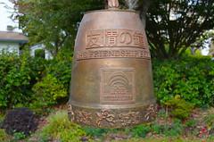 The Friendship Bell (Neal D) Tags: bc victoria bell friendshipbell park centennialpark