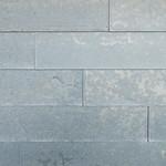 Material on the wall is Galvalume steel plate. several years later, it gives an additional charm to be white rust. Architect Arai decided to change this material on wall, while designing. 外壁は薄い青緑色のガルバリウム鋼板です。白サビが出ると味が出てきます。 設計の途中で新居氏が仕様変更を行ったそうです。市の方は「ホントにこんな鉄板にしちゃうの?」と疑問だったそうですが、「数年経つといい感じになるので大丈夫です。」と太鼓判をおして、この仕上材になったそうですよ。