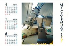 19960000_IMG_0002 (NAMARA EXPRESS) Tags: postcard photograph calendar paper telescope memorial typhoons storm surge color japan film canon canoscan 9000f scanner scan namaraexp