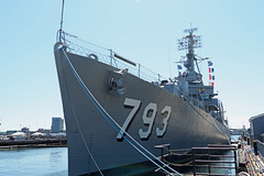 USS Cassin Young 4 (PDX Bailey) Tags: uss cassin young dd793 destroyer fletcher class wwii world war two us navy naval maritime ship gray grey squadron history american america blue flag sky