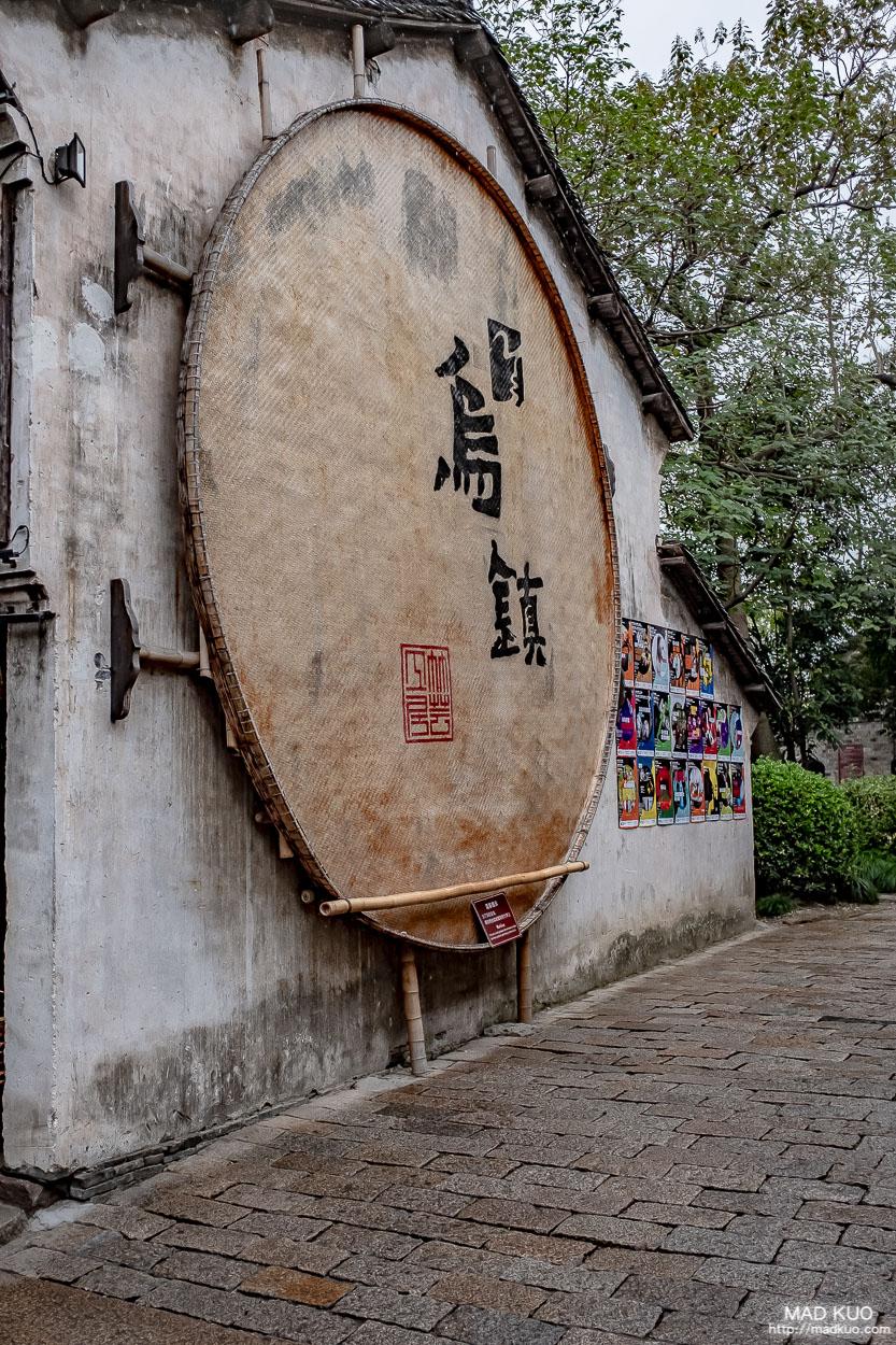 landscape,china