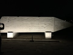 Fallen Obelisk of Hatshepsut, the Karnak Sound and Light Show, Luxor, Egypt. (ER's Eyes - Our planet is beautiful.) Tags: templeofkarnak karnak luxor egypt egito ancientegypt history templodekarnak soundandlight soundlight karnakshow thekarnaksoundandlightshow ancientthebes thebes tebas faraós pharaohs theancienttreasures thecomplexoftemples karnaktemple godamun amun kingsetii kingramsesii trinityofthebes amounre moot 2000bc kingtutankhamun kingramsis aladintours us25 fallenobeliskofhatshepsut obelisco obelisk obeliscocaídodehatshepsut
