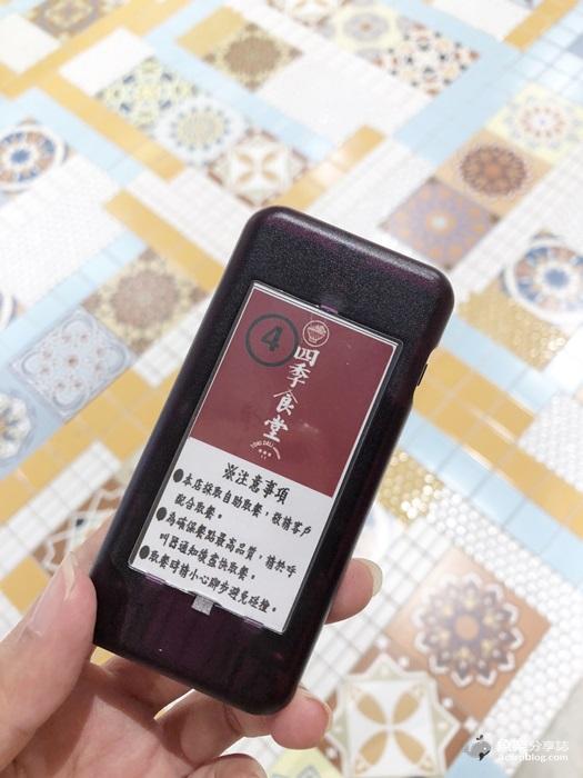 【台北中山】四季食堂 TOKI DELI│米其林主廚森住康二全新打造│雞白湯拉麵 @魚樂分享誌