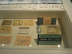 Old tickets and seat check (kevincrumbs) Tags: tokyo 東京 ota 大田 otaku 大田区 jalmaintenancecenter1 jalメンテナンスセンター1 skymuseum jalfactorytour jal工場見学 japanairlines 日本航空 jl