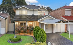 81 Manorhouse Blvd, Quakers Hill NSW