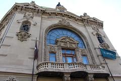 Beograd - Beogradska zadruga