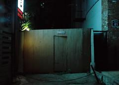 ... (june1777) Tags: snap street seoul jongro night light mamiya 645 pro tl carl zeiss jena czj biometar 80mm f28 kodak portra 800