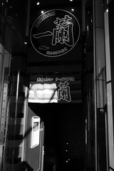 P1000171 (digitalbear) Tags: panasonic lumix lx100mk2 lx100 mark2 markii nakano tokyo japan fujiyacamera broadway center mandarake old toys henya