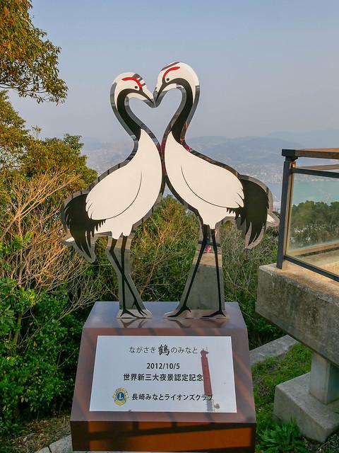 九州第四天-1220017