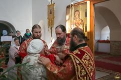 37. Престольный праздник свв. мучениц в соборе г. Святогорска 30.09.2018