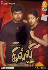 Ghilli DVD cover in HD (2) (karthikrajvfc) Tags: ghilli vfc karthikrajvfc vijay vijayuhd vijayhd tamil thalapathy thalaivaa ilayathalapathy trisha blockbuster sd hd uhd photo photoshoot dvd dvdcover cover mersal