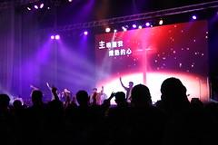 IMG_9339 (卓越-行善-宣教-新店行道會) Tags: