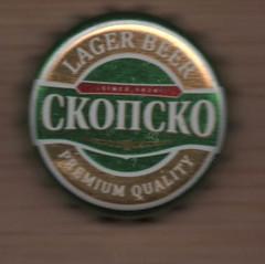 Macedonia C (1).jpg (danielcoronas10) Tags: 1924 beer ckoncko eu0ps184 ffd700 lager premium quality since crpsn073
