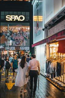 Location : Seoul , Jeon ju (S. korea)