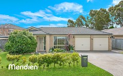 24 Aberdour Ave, Rouse Hill NSW
