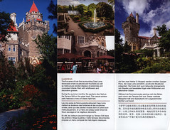 Casa Loma Toronto; 2017_3, Ontario, Canada (World Travel Library - The Collection) Tags: casaloma toronto 2017 palace castle kastély schloss historical architecture building ontario canada brochures world library center worldtravellib holidays tourism trip papers prospekt catalogue katalog photos photo photography picture image collectible collectors collection sammlung recueil collezione assortimento colección ads online gallery galeria touristik touristische broschyr esite catálogo folheto folleto брошюра broşür documents dokument heritage